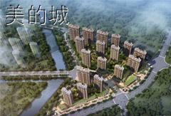 [电动车] 江苏省镇江市美的城二期项目