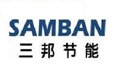 [砂浆罐] 郑州三邦节能建材有限公司