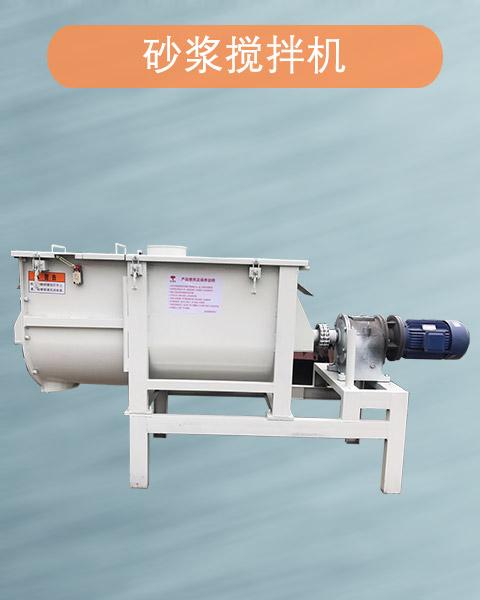 鑫天鸿第四代强制式砂浆搅拌机